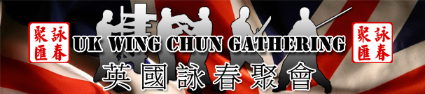 The Wing Chun Gathering